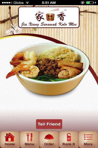 Jia Xiang Kunching Restaurant