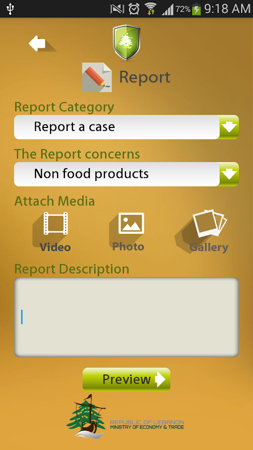 Consumer Protection Lebanon- screenshot