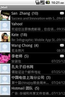 jMail- screenshot thumbnail