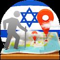 טיול בישראל