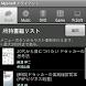 Web Shelf MyShelf client