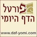Portal Hadaf Hayomi icon