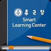종근당 Smart Learning Center 모바일앱