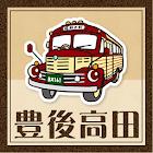 昭和の町 icon