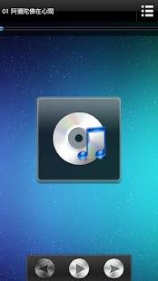 海濤法師-阿彌陀佛在心間 MP3