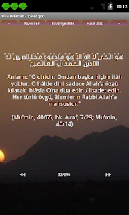 Dua Kitabım- screenshot thumbnail