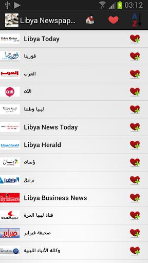 Libya Newspapers