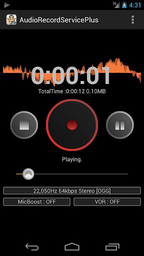 Audio Record Service Plus