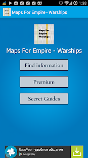 Maps For Empire - Warships