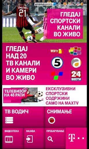 MaxTV MK
