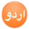 View in Urdu Font icon