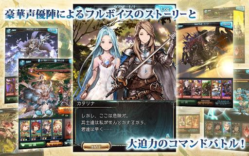 グランブルーファンタジー Spiele (apk) kostenlos herunterladen für Android/PC/Windows screenshot