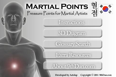 Martial Points - Korean - screenshot