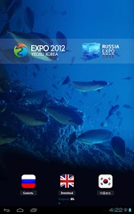 EXPO2012- screenshot thumbnail