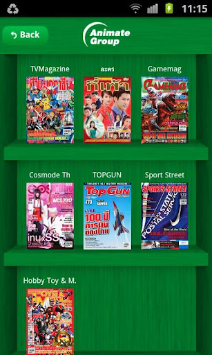 玩新聞App|Animate Group免費|APP試玩