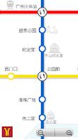 Screenshot of Guangzhou Metro Map