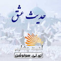 Hadis Eshq donate version logo