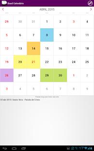 Brasil Calendário 2016 NoAds- screenshot thumbnail