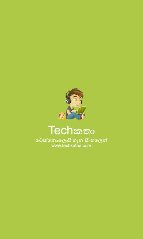 TechKatha | Sinhala Podcast - screenshot