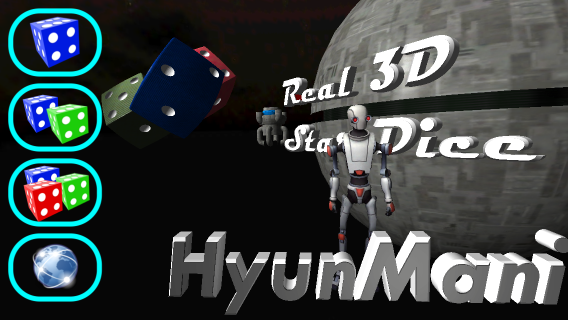 Real 3D Star Dice- screenshot