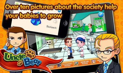 宝宝拼图:社会