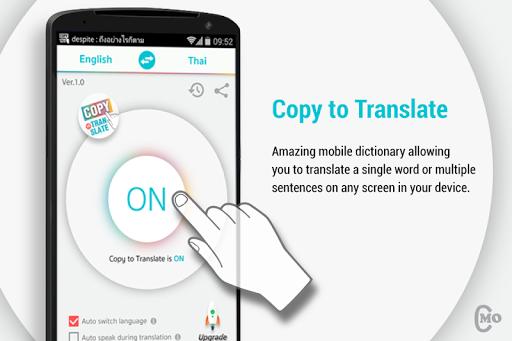 Copy to Translate - Translator