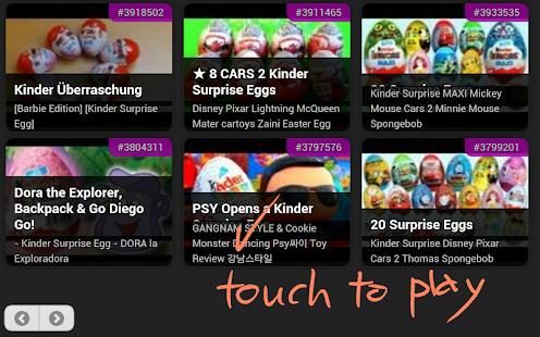 【免費媒體與影片App】Kinder Eggs-APP點子