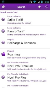 MA Ncell screenshot 3