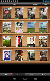 BOOK WALKER (eBooks)- screenshot thumbnail