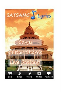 Art of Living Satsang Lyrics - screenshot thumbnail