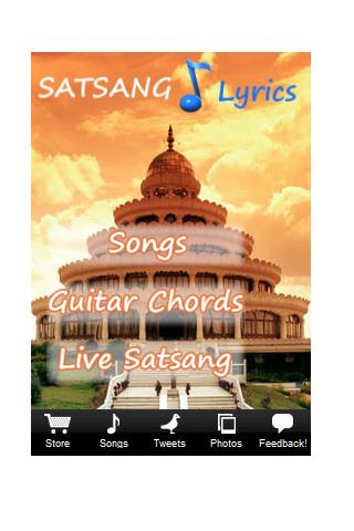 Art of Living Satsang Lyrics - screenshot