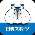 ニッカンAR icon