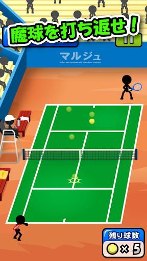 スマッシュテニス