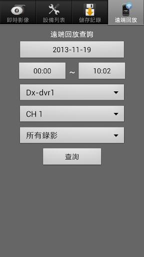 【免費商業App】TotalCam-APP點子