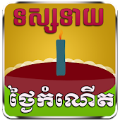 Birthday Horoscope for Khmer