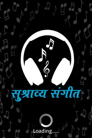 Sushravya - Sangeet