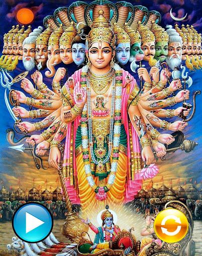 Narayana Bhajan