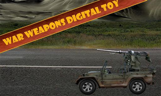 玩免費休閒APP|下載戰爭武器數碼玩具 app不用錢|硬是要APP