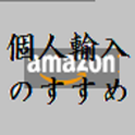 Personal Import icon