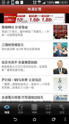 on.cc東網東方報業集團– 新聞