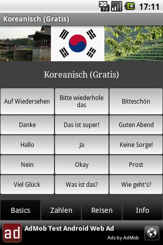 Talk Korean (Free)- screenshot
