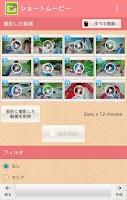 Screenshot of OtayoriPhotoApp/PhotoManager