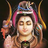 Shiva Ashtottara Shatanamavali