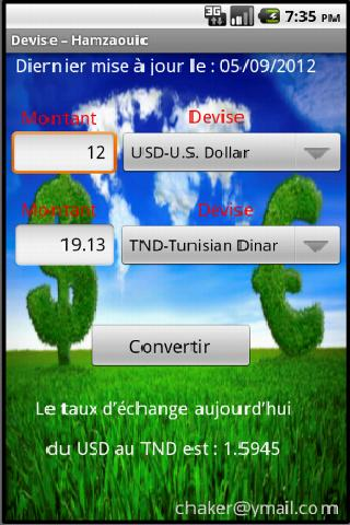 Travel currency - screenshot