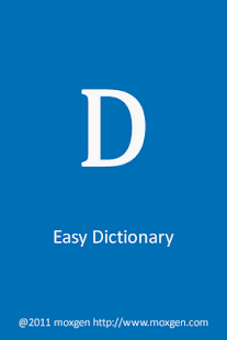 Easy Dictionary
