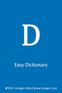 玩免費書籍APP|下載Easy Dictionary app不用錢|硬是要APP