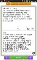 Screenshot of 고급 영어 독해 어법 (체험판)