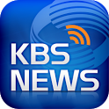 KBS뉴스 for Tablet (태블릿 전용) icon