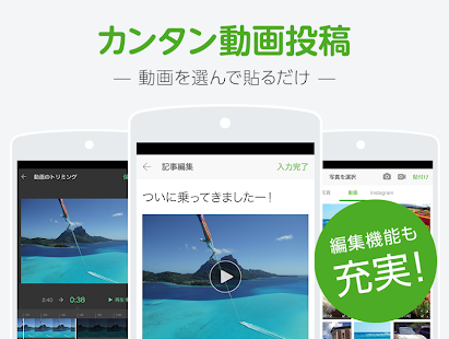 Ameba-芸能ニュースも豊富!ブログと言えばアメーバブログ - screenshot thumbnail