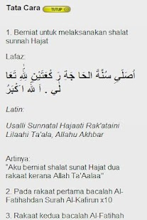Tuntunan Shalat Sunnah- screenshot thumbnail